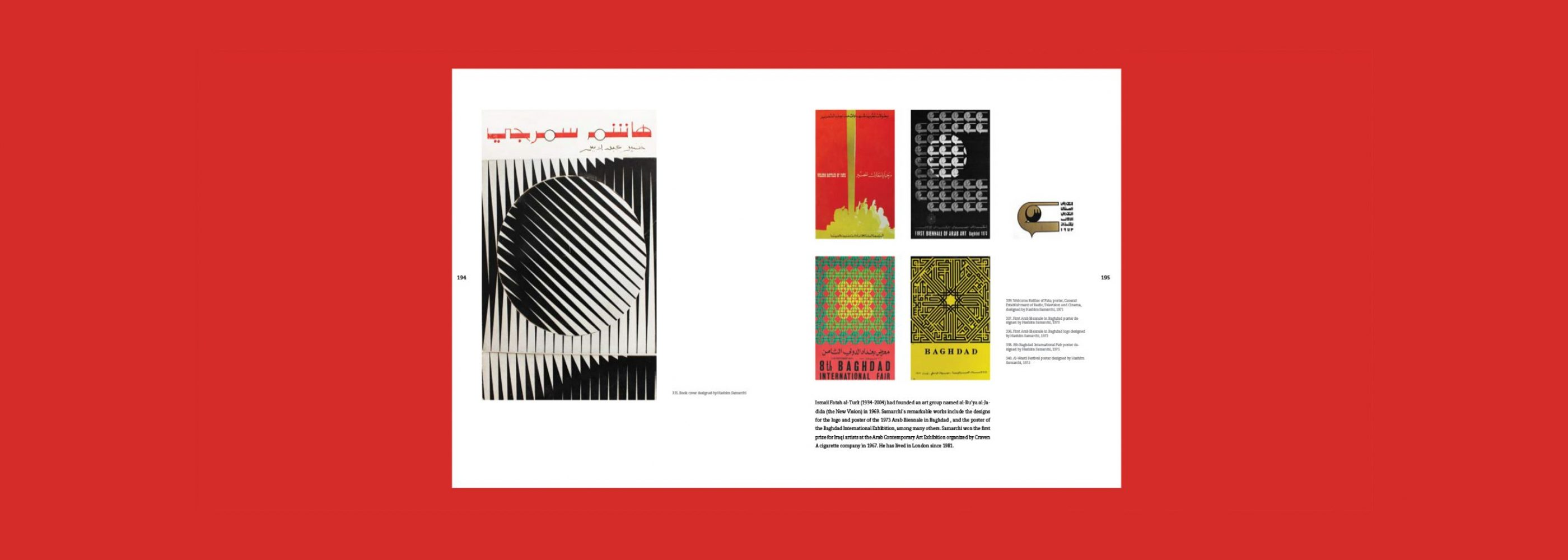 a-history-arab-graphic-design_0008_Background copy