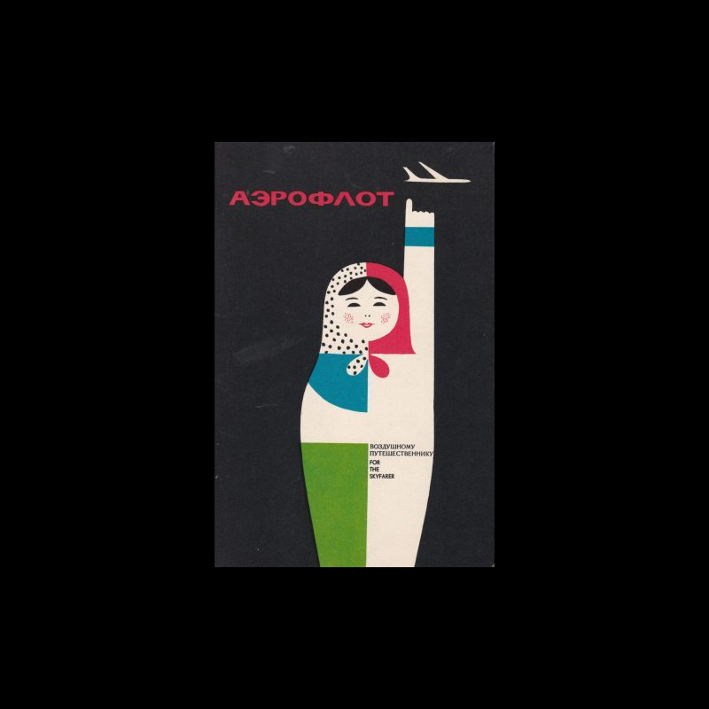 Aeroflot Advertising Booklet and ephemera, 1970s